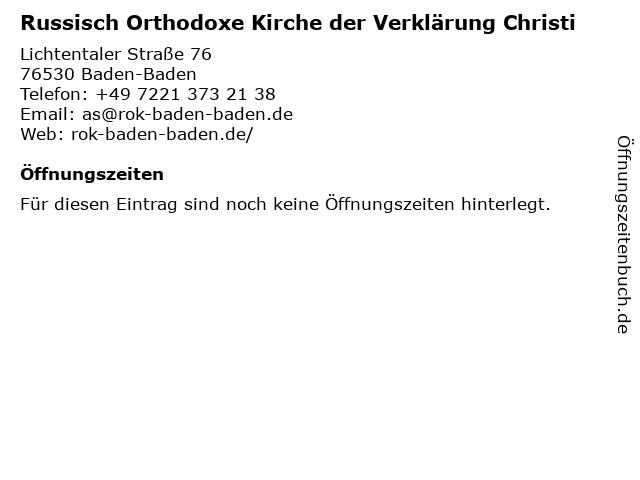 Russisch Orthodoxe Kirche der Verklärung Christi in Baden-Baden: Adresse und Öffnungszeiten