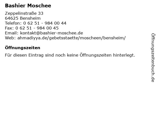 Bashier Moschee in Bensheim: Adresse und Öffnungszeiten