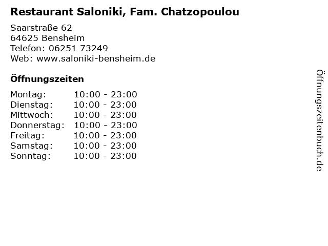 Restaurant Saloniki, Fam. Chatzopoulou in Bensheim: Adresse und Öffnungszeiten