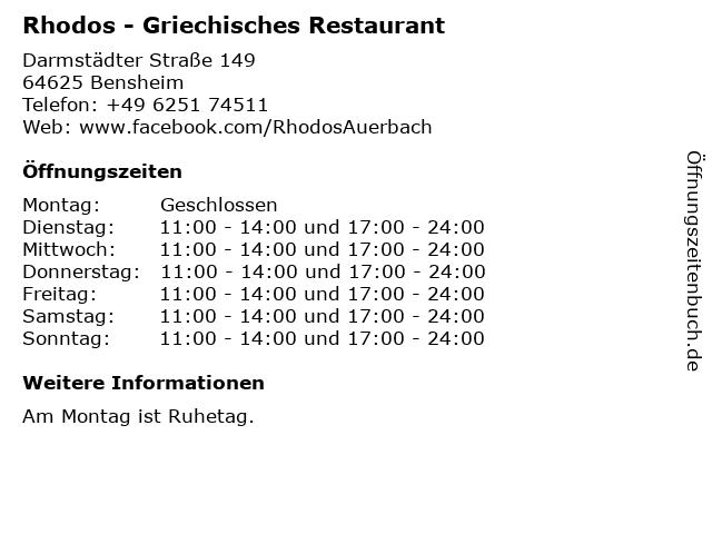 Rhodos - Griechisches Restaurant in Bensheim: Adresse und Öffnungszeiten