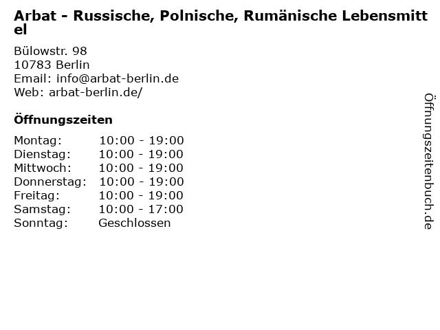 Arbat - Russische, Polnische, Rumänische Lebensmittel in Berlin: Adresse und Öffnungszeiten
