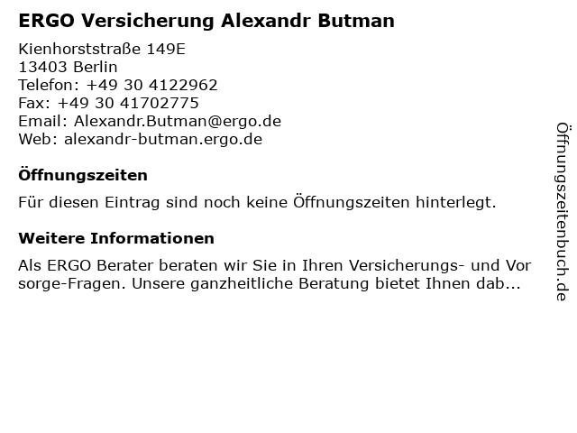 ERGO Versicherung Alexandr Butman in Berlin: Adresse und Öffnungszeiten
