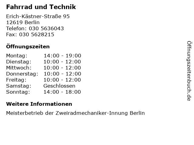 Fahrrad und Technik in Berlin: Adresse und Öffnungszeiten