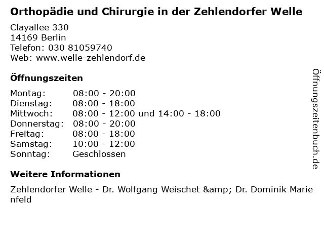 Orthopädie und Chirurgie in der Zehlendorfer Welle in Berlin: Adresse und Öffnungszeiten