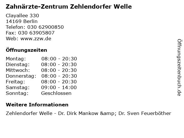 Zahnärzte-Zentrum Zehlendorfer Welle in Berlin: Adresse und Öffnungszeiten