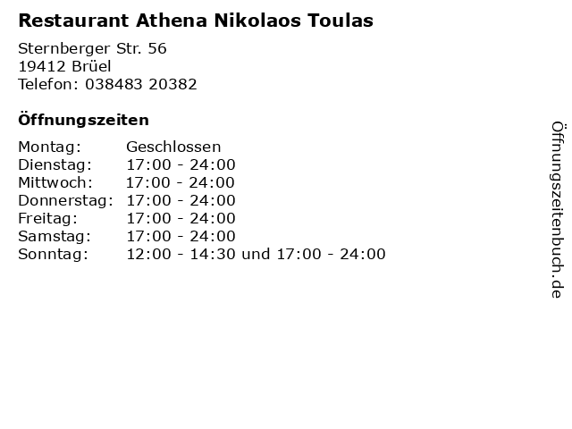 Restaurant Athena Nikolaos Toulas in Brüel: Adresse und Öffnungszeiten