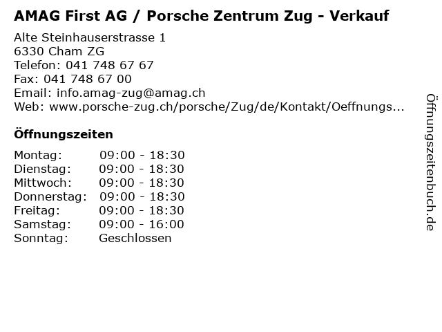 AMAG First AG / Porsche Zentrum Zug - Verkauf in Cham ZG: Adresse und Öffnungszeiten