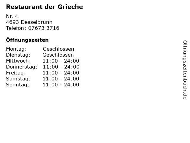 Restaurant der Grieche in Desselbrunn: Adresse und Öffnungszeiten