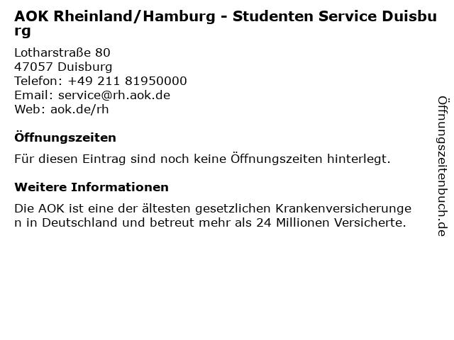 AOK Rheinland/Hamburg - Studenten Service Duisburg in Duisburg: Adresse und Öffnungszeiten