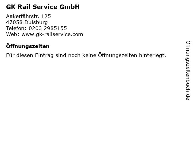 GK Rail Service GmbH in Duisburg: Adresse und Öffnungszeiten