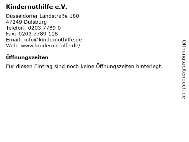 Kindernothilfe e.V. in Duisburg: Adresse und Öffnungszeiten