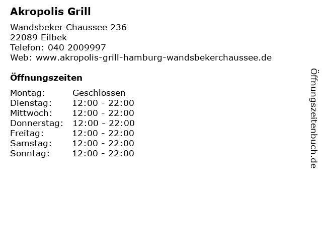 Akropolis Grill in Eilbek: Adresse und Öffnungszeiten