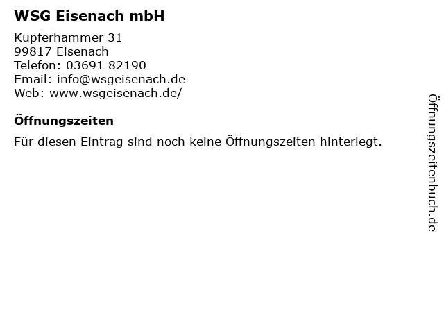 WSG Eisenach mbH in Eisenach: Adresse und Öffnungszeiten