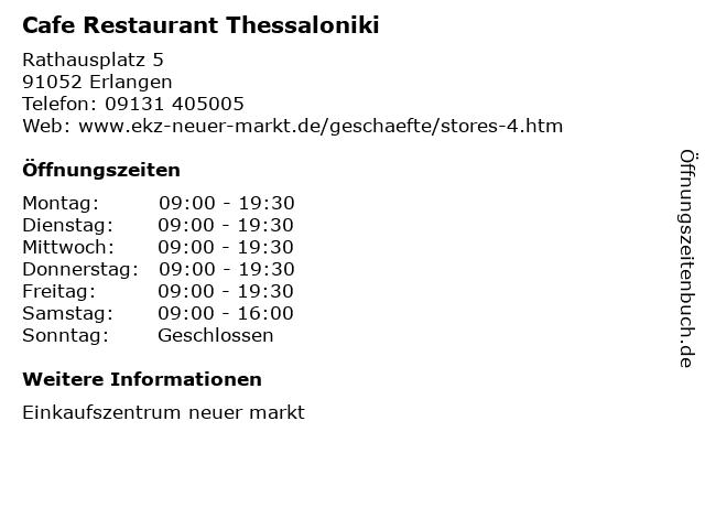 Cafe Restaurant Thessaloniki in Erlangen: Adresse und Öffnungszeiten