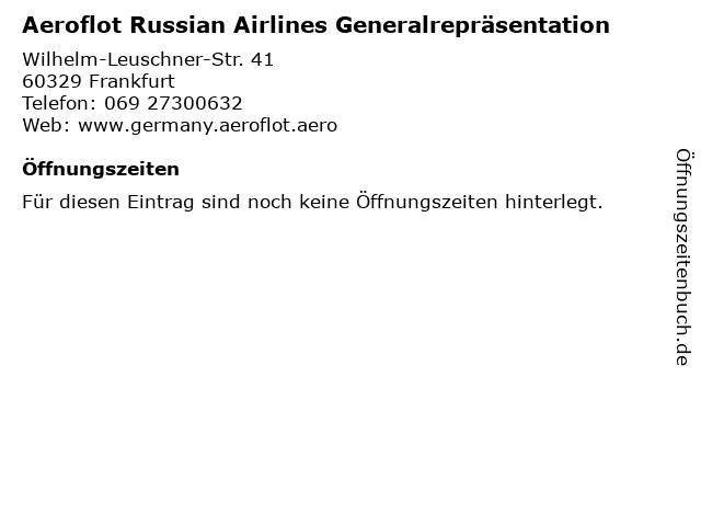 Aeroflot Russian Airlines Generalrepräsentation in Frankfurt: Adresse und Öffnungszeiten