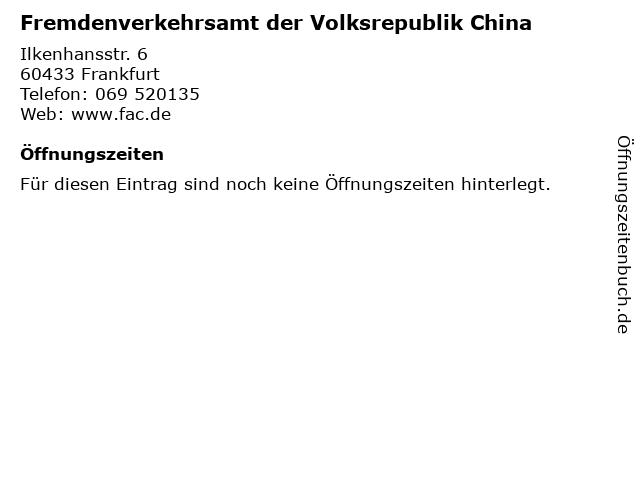 Fremdenverkehrsamt der Volksrepublik China in Frankfurt: Adresse und Öffnungszeiten