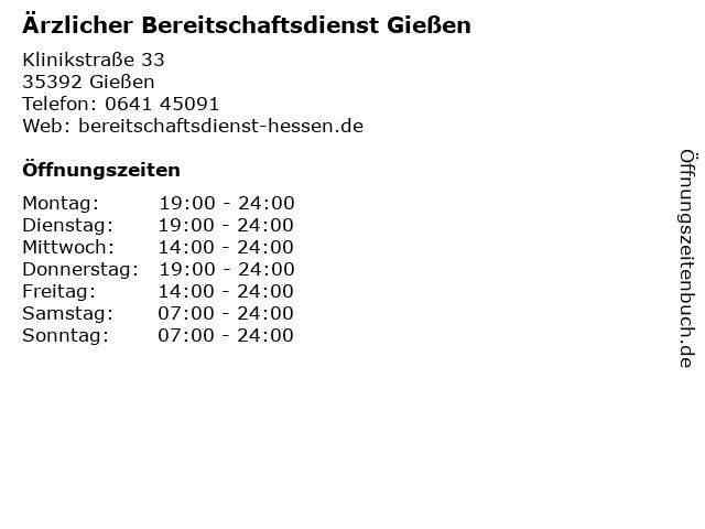 Ärzlicher Bereitschaftsdienst Gießen in Gießen: Adresse und Öffnungszeiten