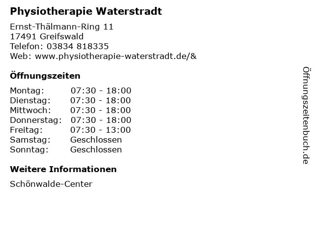 Physiotherapie Waterstradt in Greifswald: Adresse und Öffnungszeiten