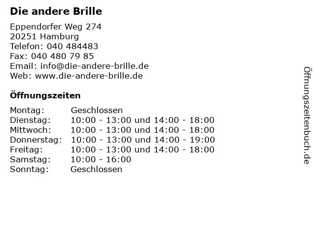 Die andere Brille in Hamburg: Adresse und Öffnungszeiten