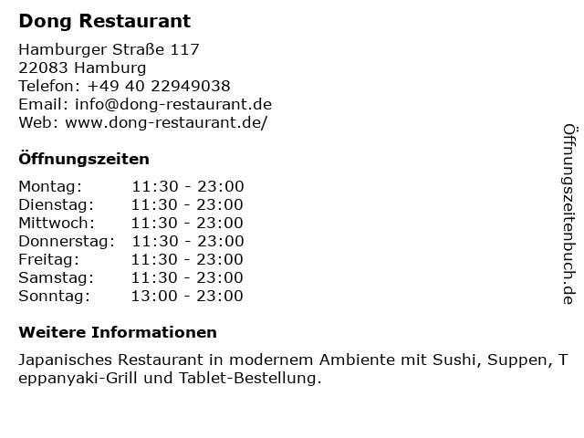 Dong Restaurant in Hamburg: Adresse und Öffnungszeiten