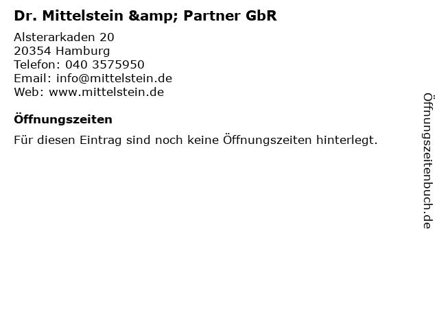 Dr. Mittelstein & Partner GbR in Hamburg: Adresse und Öffnungszeiten