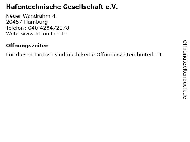 Hafentechnische Gesellschaft e.V. in Hamburg: Adresse und Öffnungszeiten