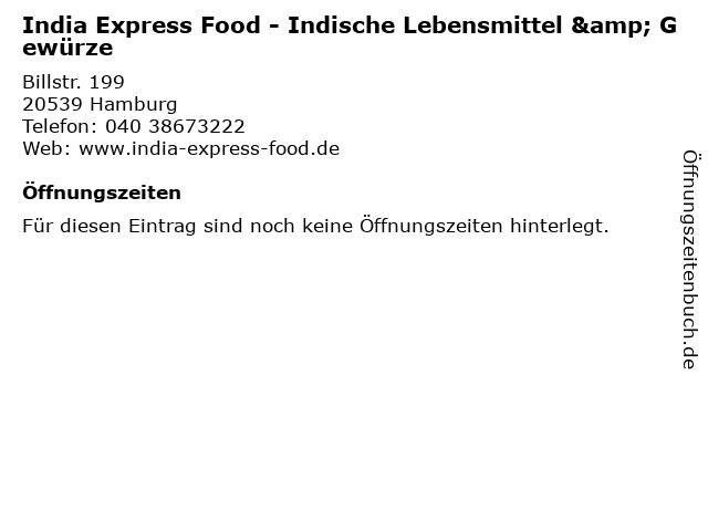 India Express Food - Indische Lebensmittel & Gewürze in Hamburg: Adresse und Öffnungszeiten