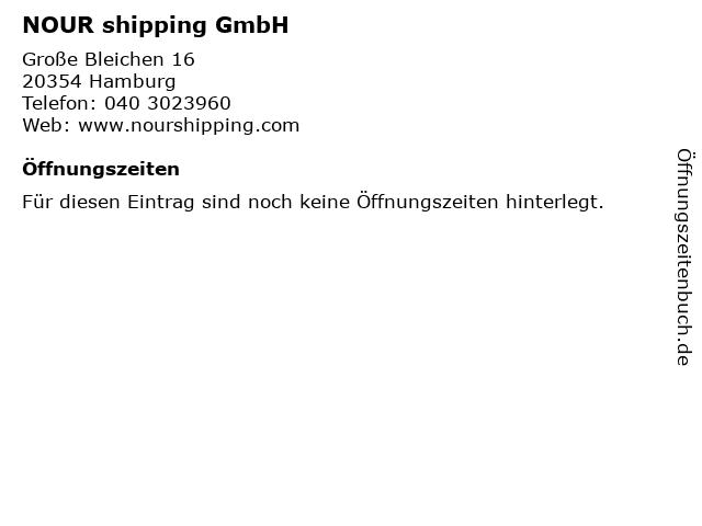 NOUR shipping GmbH in Hamburg: Adresse und Öffnungszeiten