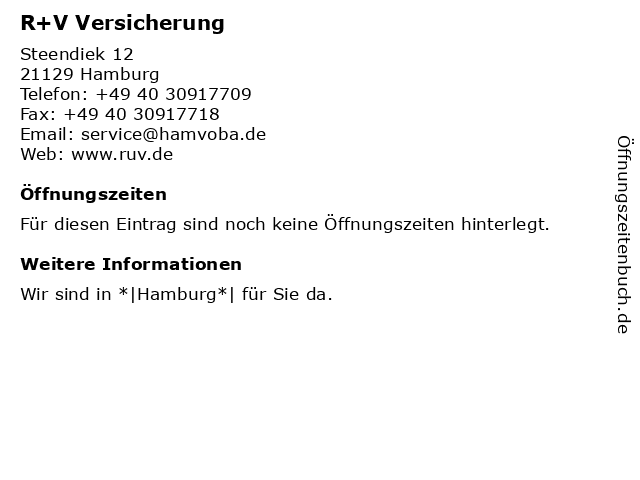 R+V Versicherung in Hamburg: Adresse und Öffnungszeiten