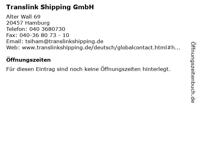 Translink Shipping GmbH in Hamburg: Adresse und Öffnungszeiten