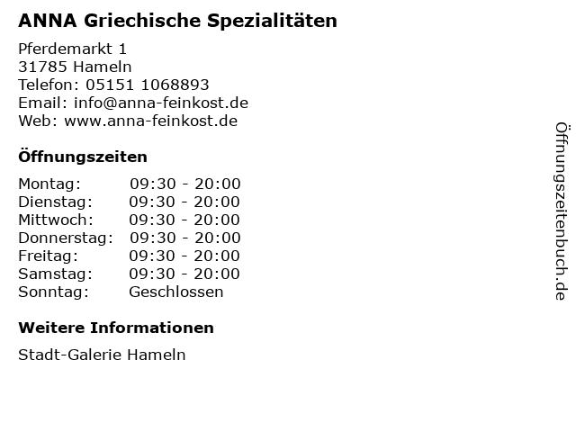 ANNA Griechische Spezialitäten in Hameln: Adresse und Öffnungszeiten
