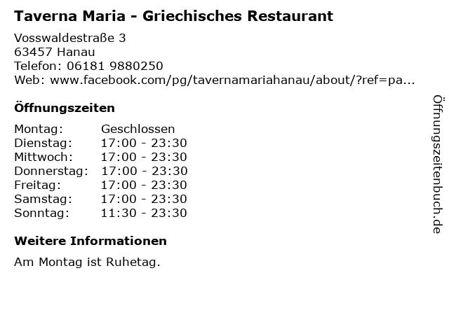 Taverna Maria - Griechisches Restaurant in Hanau: Adresse und Öffnungszeiten