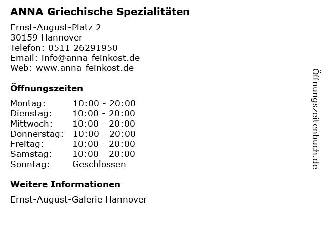 ANNA Griechische Spezialitäten in Hannover: Adresse und Öffnungszeiten