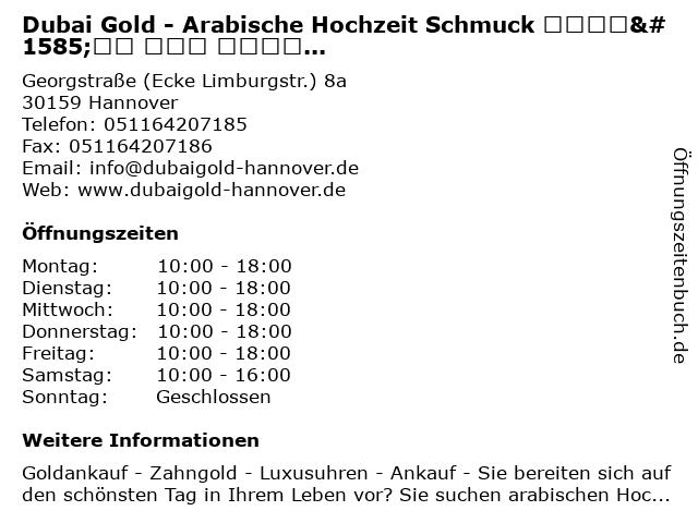 Dubai Gold - Arabische Hochzeit Schmuck مجوهرات دبي للذهب الخليج in Hannover: Adresse und Öffnungszeiten