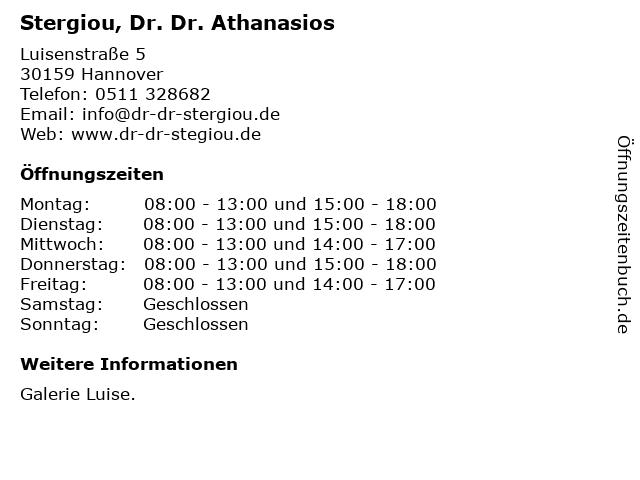 Stergiou, Dr. Dr. Athanasios in Hannover: Adresse und Öffnungszeiten