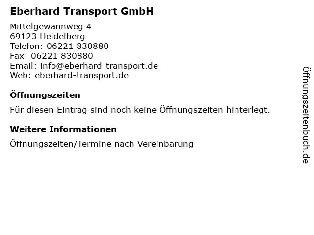 Eberhard Transport GmbH in Heidelberg: Adresse und Öffnungszeiten