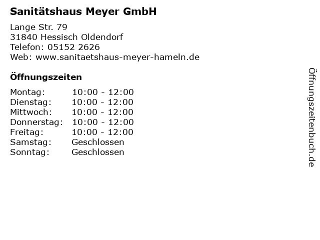 47257a646cc8d2 Bilder zu Sanitätshaus Meyer GmbH in Hessisch Oldendorf