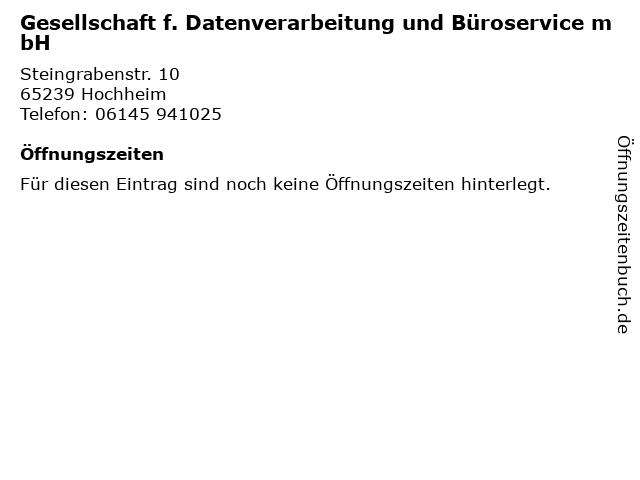 Gesellschaft f. Datenverarbeitung und Büroservice mbH in Hochheim: Adresse und Öffnungszeiten