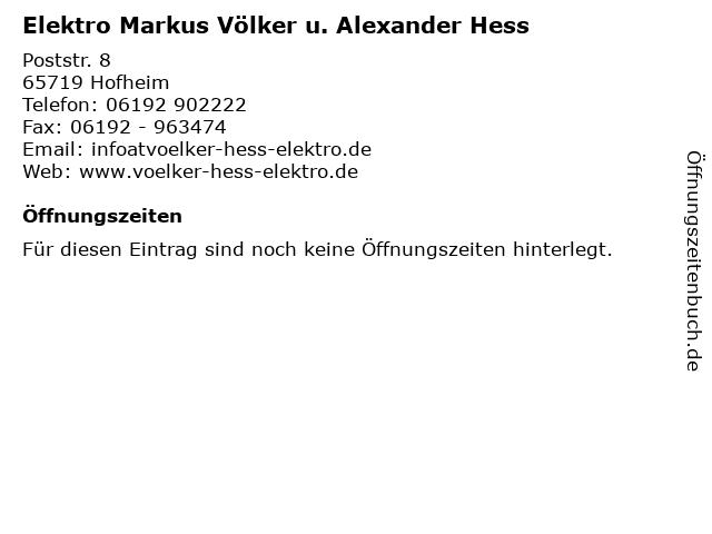 Elektro Markus Völker u. Alexander Hess in Hofheim: Adresse und Öffnungszeiten