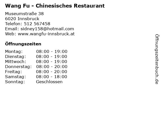 Wang Fu - Chinesisches Restaurant in Innsbruck: Adresse und Öffnungszeiten