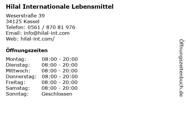 Hilal Internationale Lebensmittel in Kassel: Adresse und Öffnungszeiten
