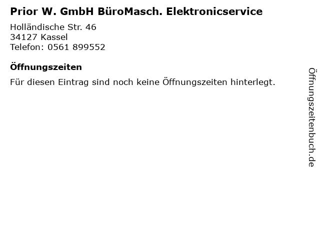 Prior W. GmbH BüroMasch. Elektronicservice in Kassel: Adresse und Öffnungszeiten