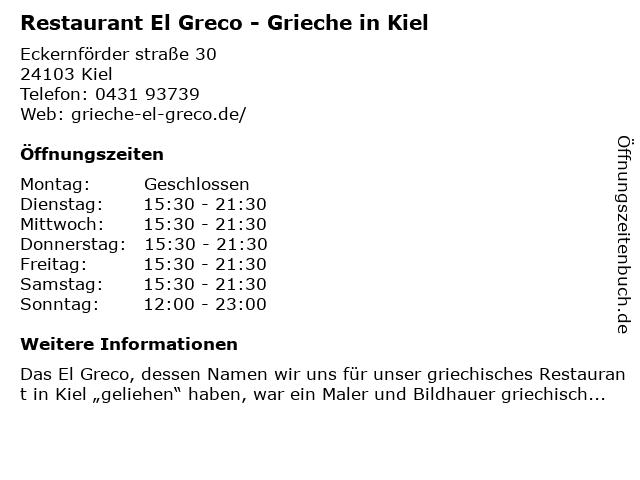 Restaurant El Greco in Kiel: Adresse und Öffnungszeiten