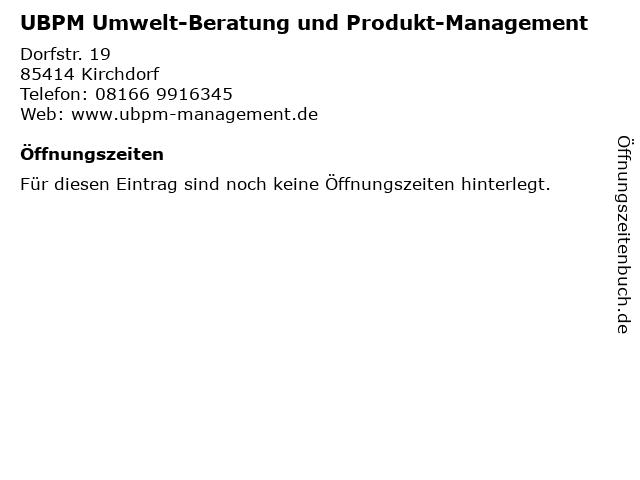UBPM Umwelt-Beratung und Produkt-Management in Kirchdorf: Adresse und Öffnungszeiten