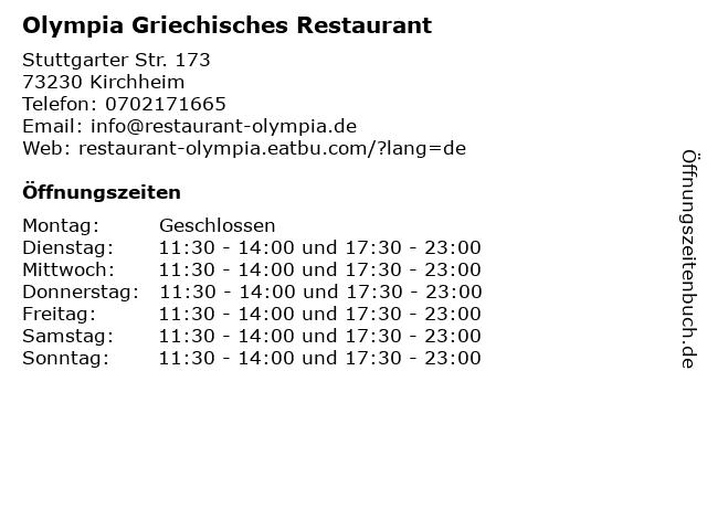 Olympia Griechische Spezialitäten in Kirchheim: Adresse und Öffnungszeiten