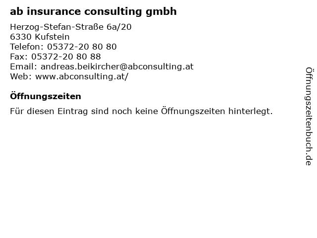 ab insurance consulting gmbh in Kufstein: Adresse und Öffnungszeiten