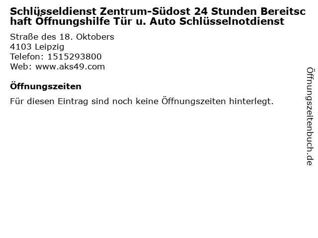 Schlüsseldienst Zentrum-Südost 24 Stunden Bereitschaft Öffnungshilfe Tür u. Auto Schlüsselnotdienst in Leipzig: Adresse und Öffnungszeiten