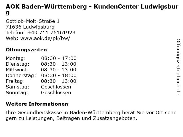 AOK Baden-Württemberg in Ludwigsburg: Adresse und Öffnungszeiten