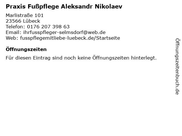 Praxis Fußpflege Aleksandr Nikolaev in Lübeck: Adresse und Öffnungszeiten