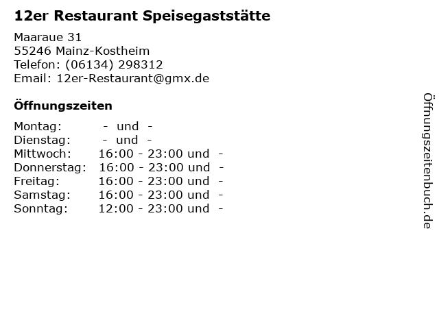 12er Restaurant Speisegaststätte in Mainz-Kostheim: Adresse und Öffnungszeiten